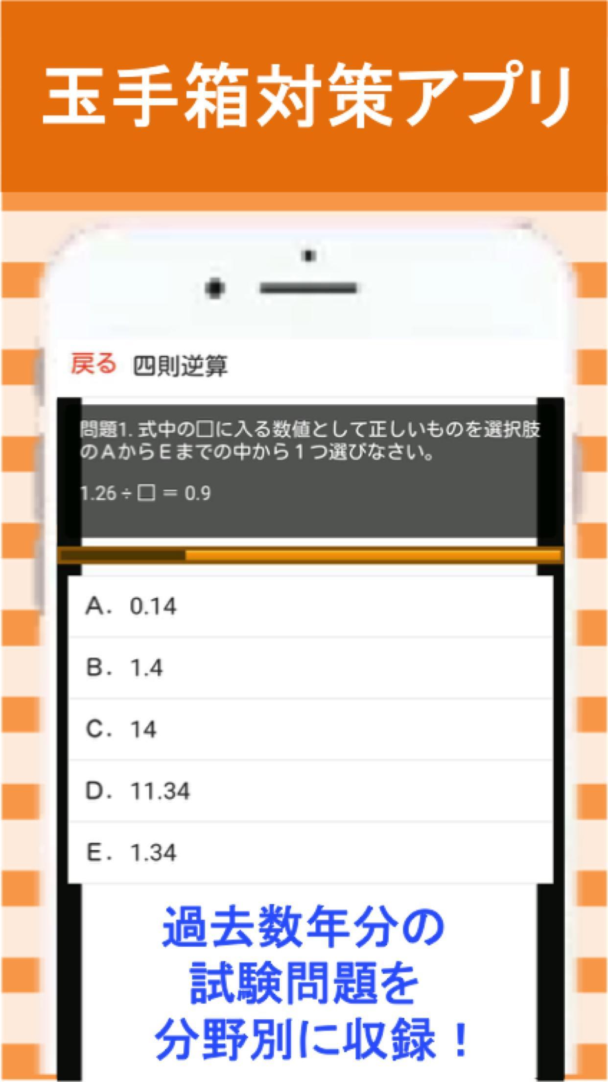 玉手箱安卓下载,安卓版APK | 免费下载