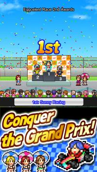Grand Prix Story 2 screenshot 5