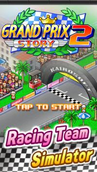 Grand Prix Story 2 screenshot 6
