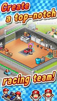 Grand Prix Story 2 screenshot 8