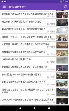 10 Schermata Sync for NHK Easy News