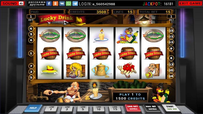 Симулятор игровых автоматов черти по 15 линии все карточные игровые автоматы