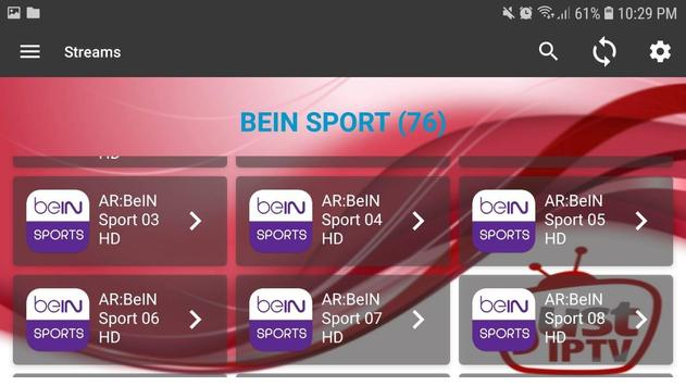 JUST IPTV screenshot 1