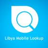 Libya Mobile Lookup simgesi