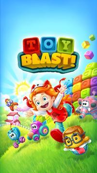 Toy Blast screenshot 7