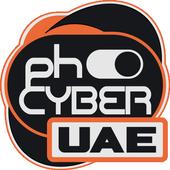 PhCyber VPN: UAE icon