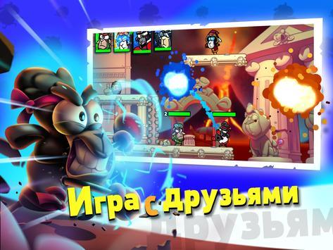 Sheep Squad скриншот 6
