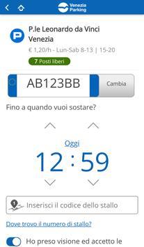 AVM Venezia screenshot 4