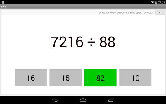 2+2 screenshot 1