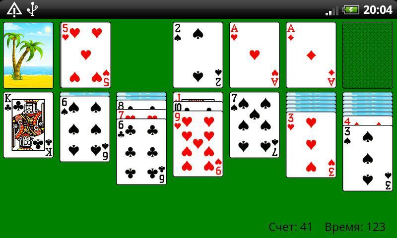 Классическая косынка 3 карты играть бесплатно в зианчуринском районе игровые автоматы