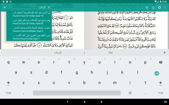 Read Listen Koran Quran Warsh Warch Mp3  قرآن ورش 截图 15