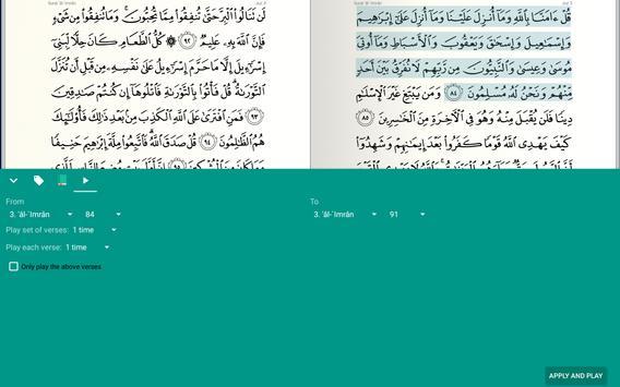 Read Listen Koran Quran Warsh Warch Mp3  قرآن ورش 截图 13