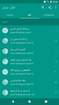 Read Listen Koran Quran Warsh Warch Mp3  قرآن ورش 截图 1