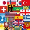 Flaggen und Wappen aller Länder der Welt: Quiz Zeichen