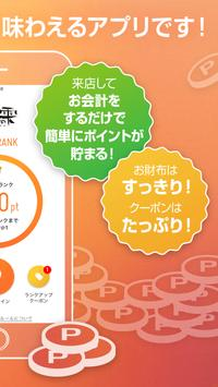 お財布スッキリ!クーポンたっぷり!CardBook☆ スクリーンショット 1