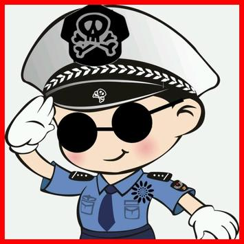 شرطة الأطفال  2020 screenshot 3