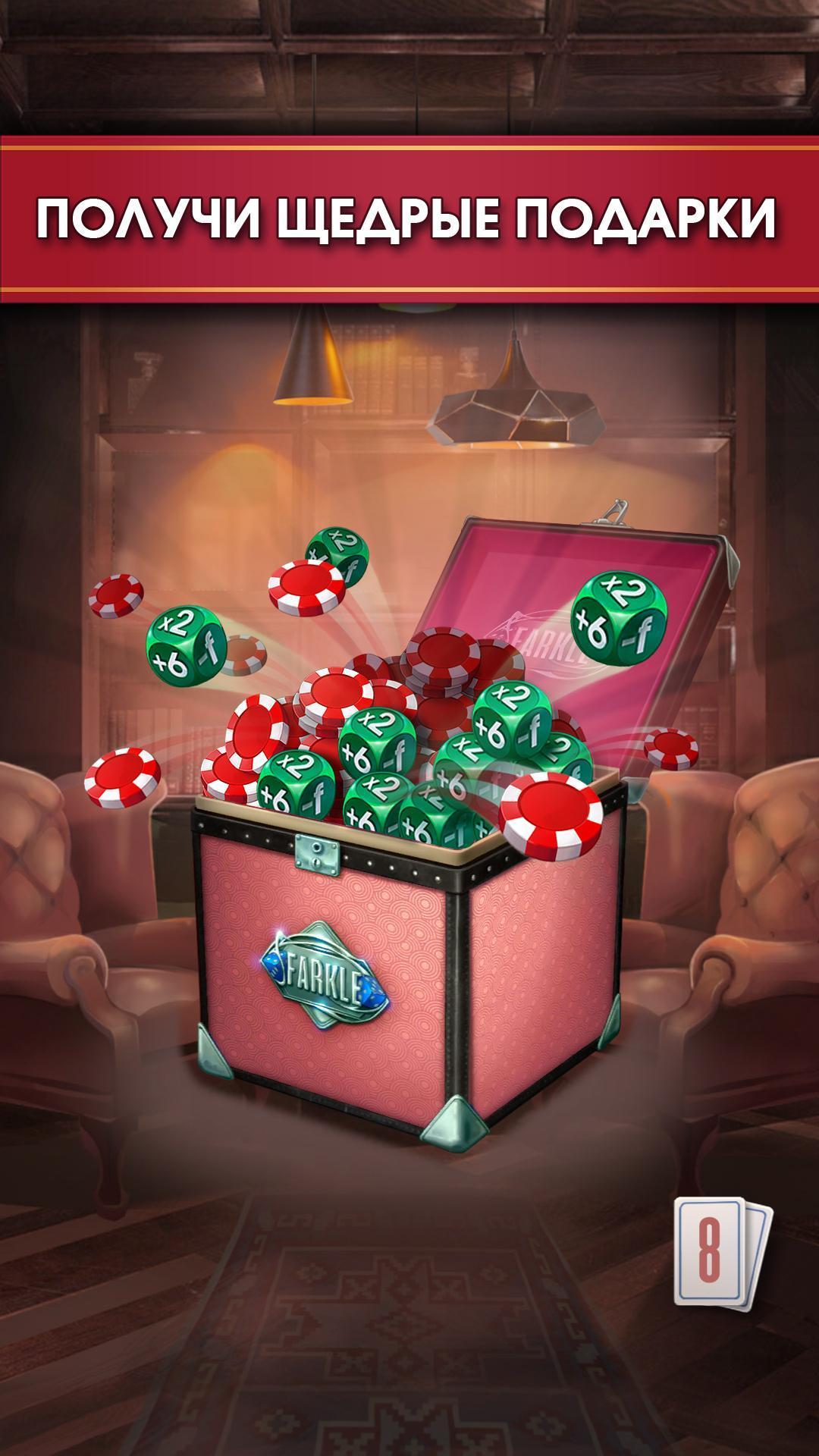 Скачать в онлайне бесплатно игру покер на карты 4 масти на весь экран играть бесплатно