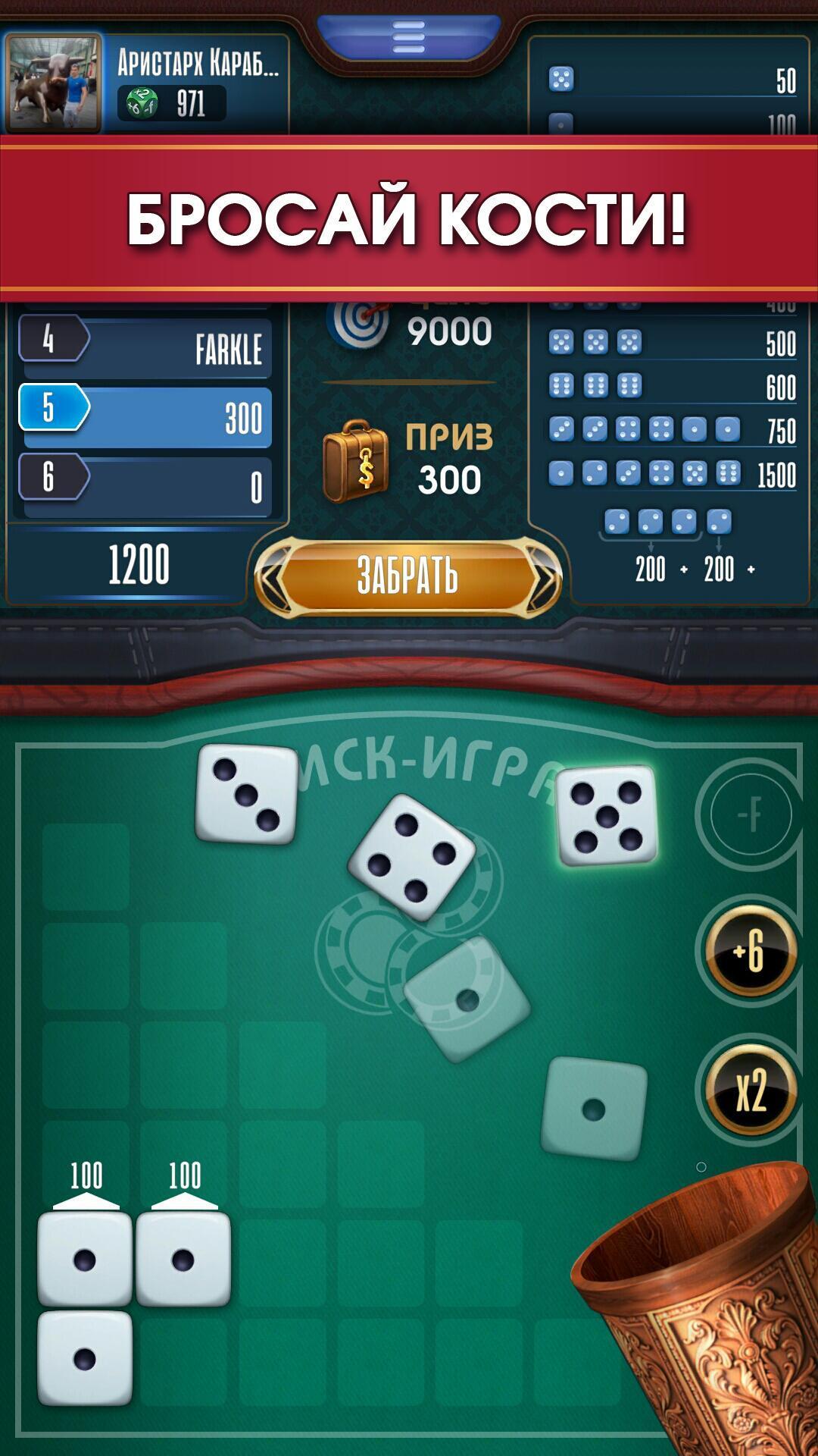 Покер игра скачать бесплатно не онлайн играть в рулетку без денег