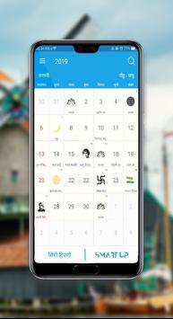 Sindhi Tipno screenshot 1