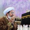 أسرار الصلاة simgesi