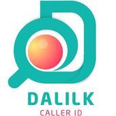 Icona Dalilk