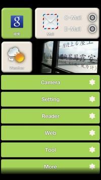 iida Home テーマ A01用 Tile(HA) screenshot 1