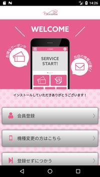 銀座ネイルサロンWvenus公式アプリ poster