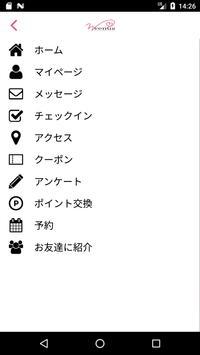 銀座ネイルサロンWvenus公式アプリ screenshot 2