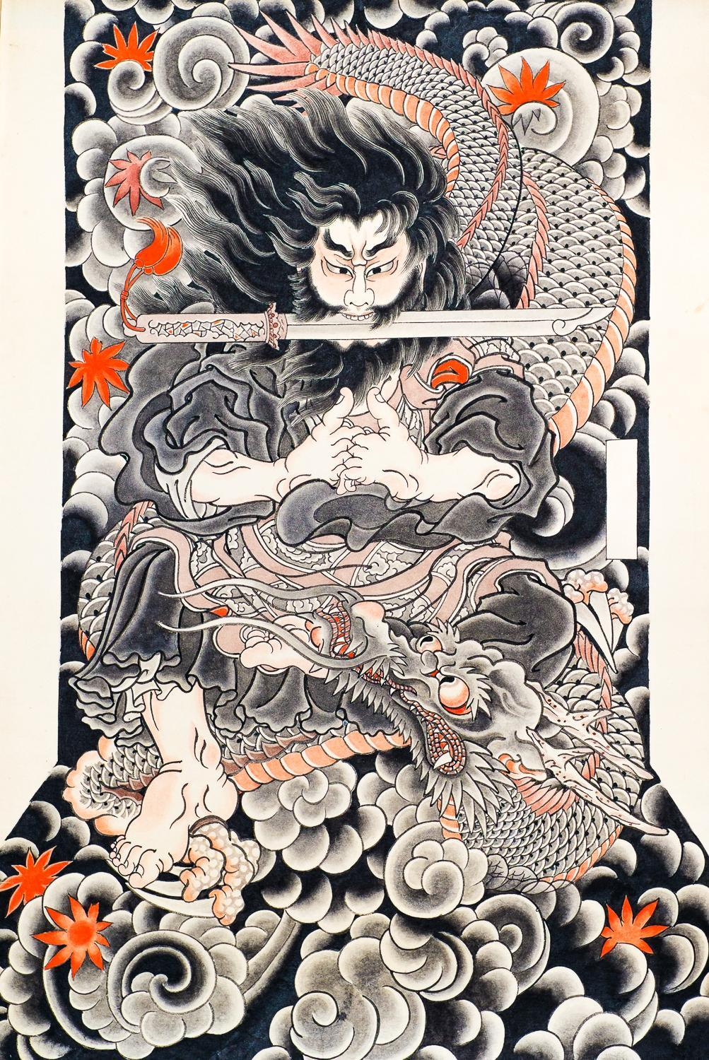 Japanese Tattoo Set Wallpapers For Android Apk Download