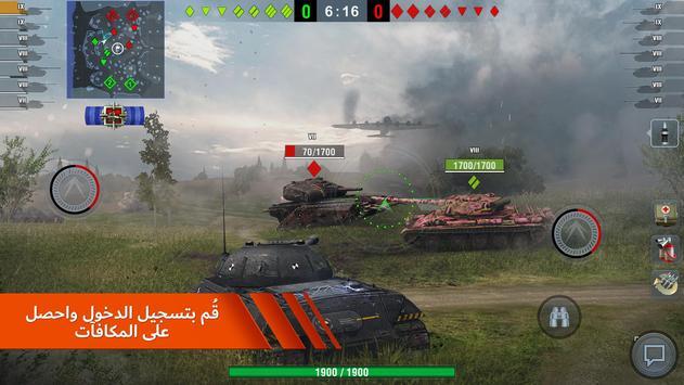 World of Tanks تصوير الشاشة 1