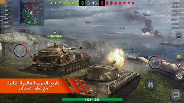 World of Tanks تصوير الشاشة 3