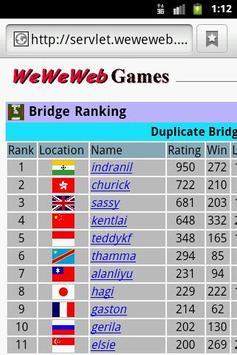 WeWeWeb Bridge (Free) screenshot 5