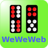 WeWeWeb SkyDog (Free) icône