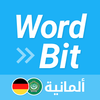WordBit ألمانية  (German for Arabic) 图标