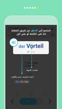 WordBit ألمانية captura de pantalla 15
