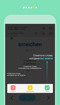 WordBit Немецкий язык (for Russian) screenshot 14