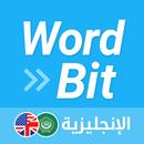 (شاشة مغلقة)  الإنجليزية WordBit-APK