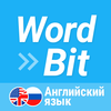 WordBit Английский язык simgesi