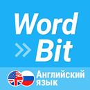 WordBit Английский язык (на блокировке экрана)-APK