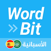 WordBit الأسبانية (Spanish for Arabic) أيقونة