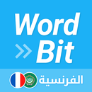 WordBit الفرنسية (French for Arabic)-APK