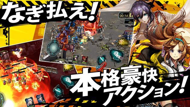 武器よさらば screenshot 11