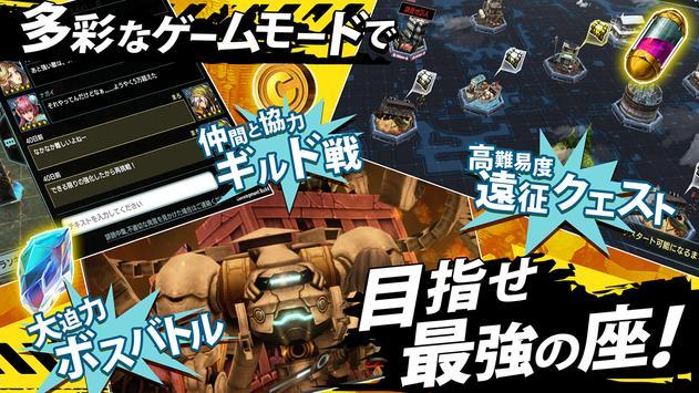 武器よさらば screenshot 7