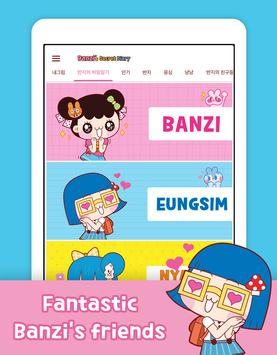 Banzi's Secret Diary Coloring Book screenshot 13