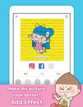 Banzi's Secret Diary Coloring Book screenshot 10