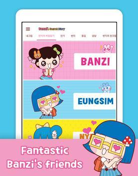Banzi's Secret Diary Coloring Book screenshot 12