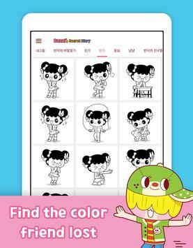 Banzi's Secret Diary Coloring Book screenshot 15