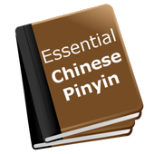 Essential Chinese Pinyin icon