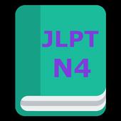 JLPT N4 Vocabulary icon