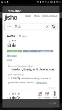 JLPT N4 Vocabulary screenshot 5
